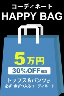 SPRING SUMMER 【HAPPY BAG】 2018 5万円